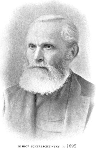 You might be surprised how well known today's saint is in the American Church; that may be due to his very long name. Samuel Isaac Joseph Schereschewsky is known for his heroic work in translating the Bible and parts of the Prayer Book into Mandarin. Then he started translating for another Chinese dialect, got stricken with paralysis, was forced to resign his see, and sat in a chair for 20 years, typing 2000 pages with his one good finger, and finally finished his translation into Wenli.
