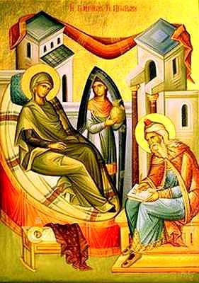 """Birth of John Baptist, with his mute father Zechariah writing in the corner, """"John. His name is John."""" For that, God finally let Zechariah speak again.  (iconographer unknown)"""
