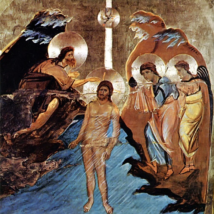 Baptism of Jesus icon at St. Catherine's Monastery, Mt. Sinai.