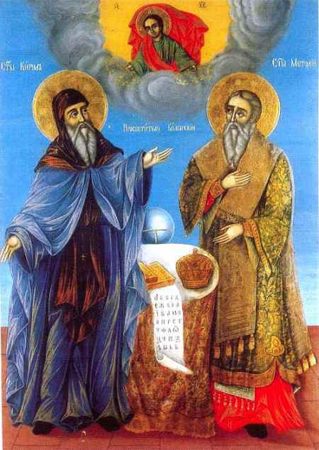 "The brothers Cyril and Methodius were asked by the king of Moravia to lead a mission to teach his people the faith in their native language. Cyril transliterated the sounds he heard, Methodius completed a Slavonic Bible translation, and Cyril's followers developed the alphabet known as ""cyrillic."" (iconographer unknown)"