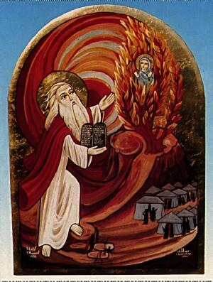 Moses Faces God; artist unknown.