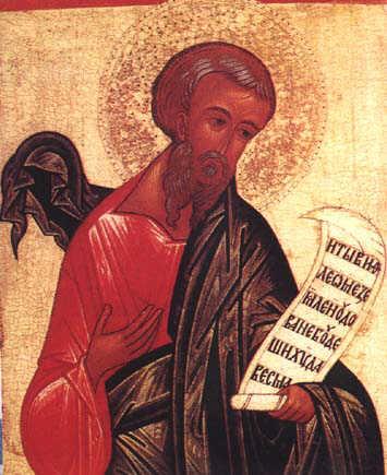 The prophet Micah; artist unknown.