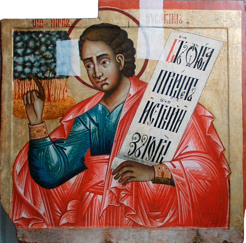 The prophet Habakkuk in an 18th century icon at Kishi Monastery in Karella, Russia.