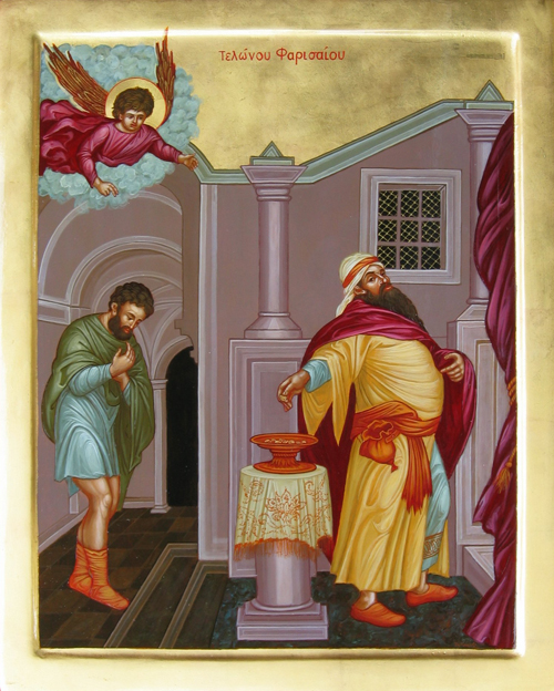 Parable of the Pharisee and the Tax Collector. (Iconographer unknown)