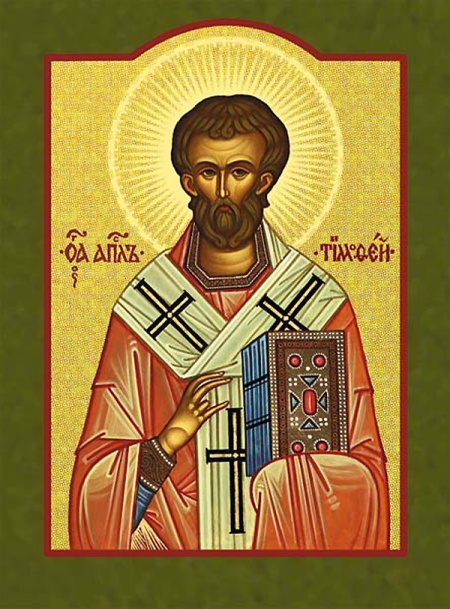 As a missionary St. Paul deliberately gathered disciples to assist him in the work, and of these, Timothy is the best known. His mother was Jewish but his father was Greek, and Paul famously had Timothy circumcised as an adult to help him gain acceptance among Jews in Asia Minor. Timothy undertook missions to Thessalonica, Corinth and Ephesus, and St. Eusebius (d. 371) counts him as the first bishop of the Ephesians. (iconographer unknown)