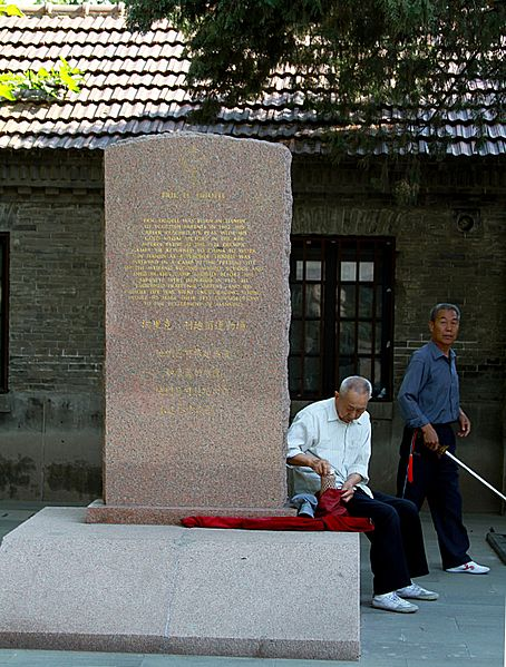 Eric Liddell monument at the former Weihsien internment camp, Weifang, Shandong, China. The year after his Olympic gold medal, Liddell returned to North China, near his birthplace, was ordained in 1932, married the daughter of Canadian missionaries, had three daughters and endured many hardships due to ongoing conflict between Japan and China. After Pearl Harbor, the British government advised its citizens to evacuate China, and Mrs. Liddell took the girls to Canada, while her husband and his brother Rob stayed on and continued their work. Eric was imprisoned at the concentration camp, where he was remembered by survivors for his ministry. He died shortly before the camp was liberated.