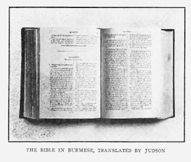 Adoniram Judson's Burmese Bible. An American Congregationalist, and later Baptist, he labored over it for decades, helped by his wife Ann. His earlier Burmese grammar book was the first volume ever published in that language, and his dictionary is still a standard reference.