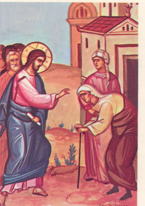 Jesus cures a woman on the Sabbath. (artist unknown)