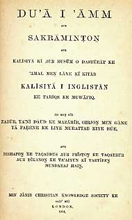 The Book of Common Prayer in Urdu, translated by Henry Martyns and printed in London in 1901. (justus.anglican.org)