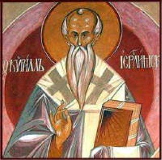 When you think of Cyril, think of catechumens preparing for baptism, and say a prayer for those awaiting baptism in your own parish at Easter. (iconographer unknown)