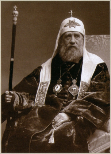 As Archbishop of Alaska, Tikhon traveled widely in the United States and participated in many ecumenical events; in 1900 he sat on a bishop's throne at the consecration of the Episcopal Bishop of Fond du Lac and would have helped in the laying-on-of-hands, but TEC's House of Bishops said no; a photo of all the bishops in copes and miters was enough to cause a national scandal. things are different now, in part because of him.