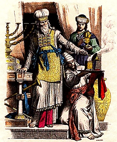 """Aaron's vestment, from """"The History of Costumes"""" by Braun and Schneider."""