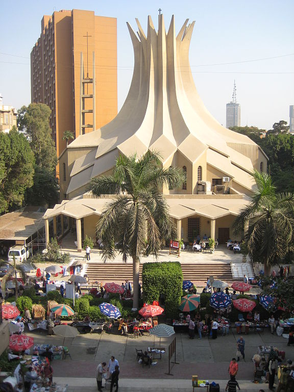 All Saints' Cathedral, Cairo (Wikipedia)