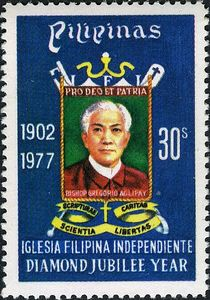 Bishop Aglipay was recognized as an important figure in Philippine history with this postage stamp commemorating the IFI's 75th anniversary in 1977.