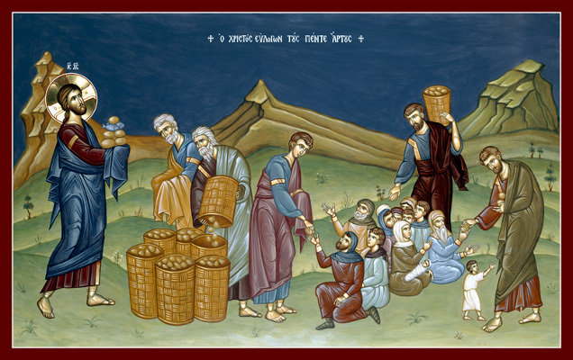Christ Multiplies Loaves. (iconographer uncredited; Christ the Savior-Holy Spirit Orthodox Church, Cincinnati, Ohio)