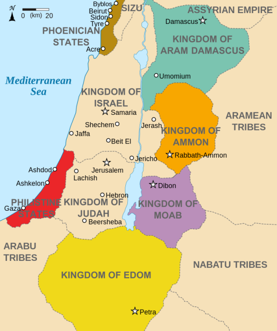Old Testament nations as of the 9th Century before Christ. (Wikipedia)