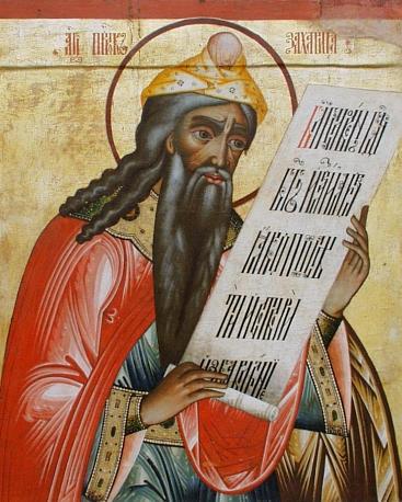 The prophet Zechariah; iconographer unknown