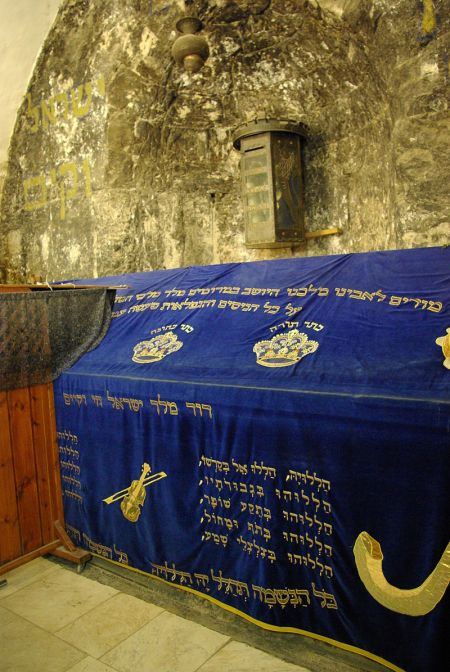 King David's tomb on Mt. Zion, Jerusalem (Berthold Werner)