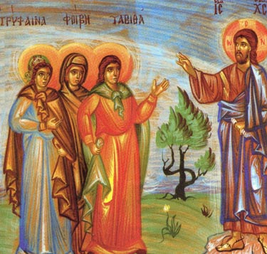 Christ Calls Deaconesses to Serve the Church (iconographer unknown; St. Phoebe's Center)